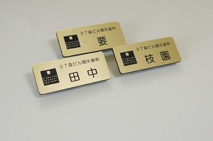 37森ビル関矢歯科医院1000.jpg