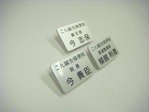 こん鍼灸接骨院1000.jpg