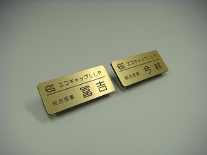 エコキャップ様1000.jpg