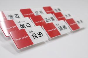 デザインココ様パーラー名札1200.jpg