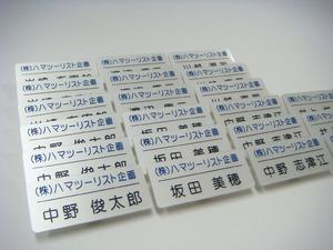 ハマツーリスト企画様旅行会社 薄型1000.jpg