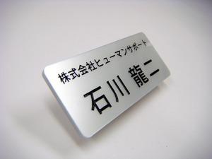 ヒューマンサポート-薄型1000.jpg