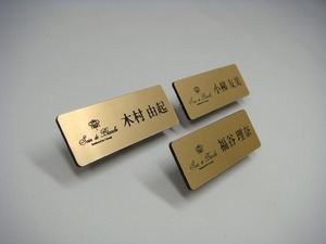 ブランシュ前田様1000.jpg