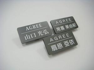 AGREE様1000.jpg