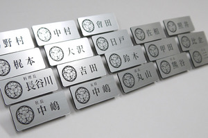Anku neo様ステンレス1000.jpg