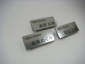 岡田右佳様葬儀社1000.jpg