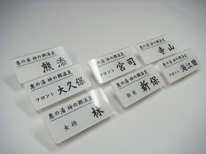 恵みの湯 神の郷温泉1000.jpg