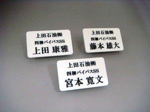 上田石油.jpg