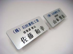 石田兼松工業-薄型1000.jpg