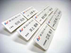 日立コーポレーション1000.jpg