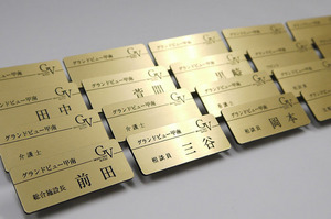 ウィット様メタル調薄型ゴールド700.jpg