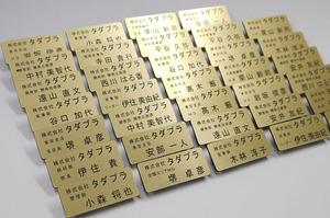 タダプラ様メタル調薄型700.jpg