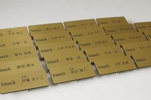 ナック様メタル調薄型ゴールド700.jpg