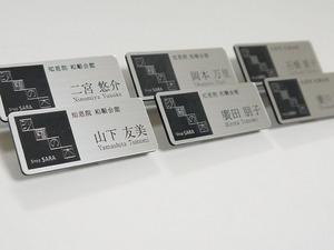 便利堂様メタル調薄型シルバー700.jpg