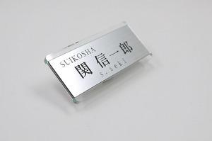 吹公社様ガラスカラー700.jpg