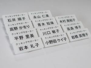 華祥様クリアマウント700.jpg
