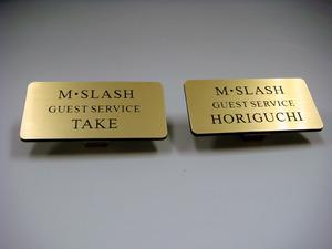MSLASH世田谷店1000.jpg