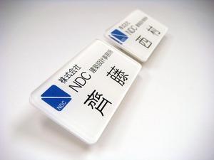 NDC建築設計事務種1000.jpg